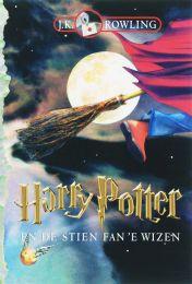 Harry Potter: Harry Potter en de stien fan e wizen - J.K. Rowling